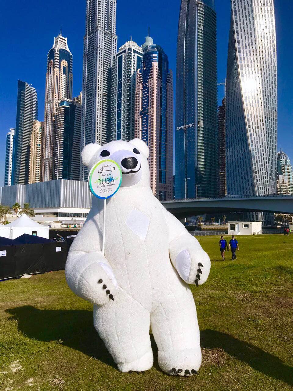 Аренда ростовой куклы Белый медведь в Украине