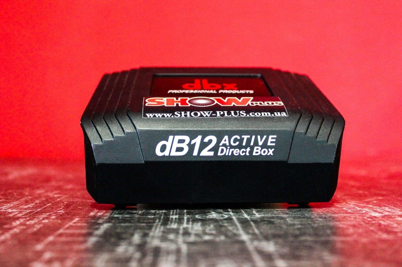 Аренда Di-box DBX DB 12 в Украине