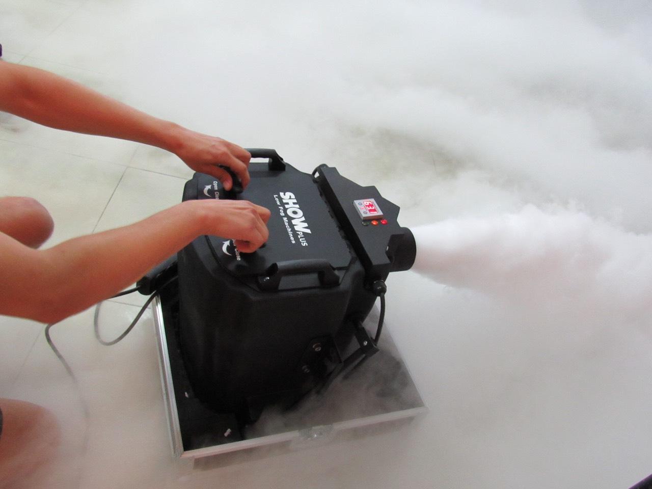 Аренда низкого дыма для свадьбы