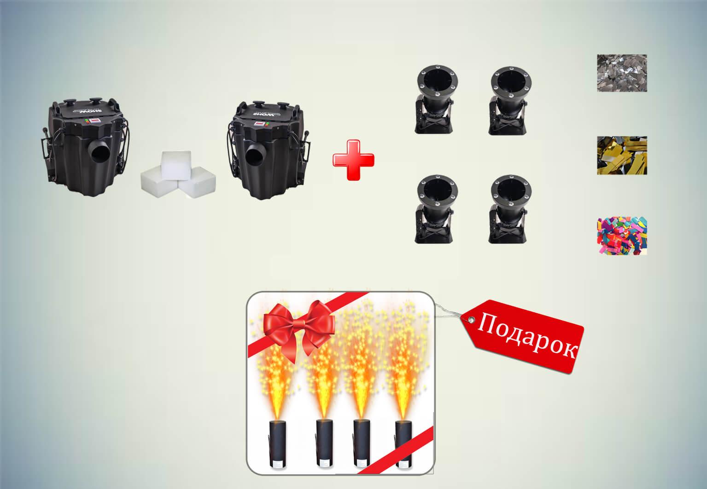 При заказе Низкий дым Мах и Конфетти Мах, Холодные огни (4 шт) в подарок